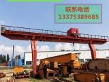 出售二手5吨龙门吊10吨16吨20吨25吨32吨