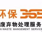 上海徐汇区废纸销毁粉碎价目表-库存文件销毁上门电话