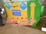 江苏水帘柜喷漆台活性炭吸附箱光氧催化净化器三大环保神器