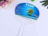 西安广告扇子定制,陕西PVC广告扇