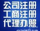 杭州市江干区公司注册流程