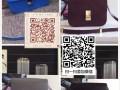 重庆高仿包包,精仿1:1复刻奢侈品包包,名表,鞋帽,服饰