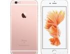 全新苹果手机特价出售
