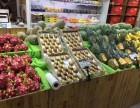 果缤纷水果店要怎样做才能降低水果损耗
