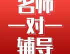 天津和平初中一对一辅导启未教育因材施教独享提分