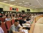 东莞在职MBA企业管理进修,22800学费,周日上课