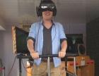 VR,虚拟现实,过山车,跑步机,9D