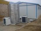泉州史密斯热水器(统一维修点~~24小时服务维修方式多少?