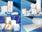 出售标准陶瓷纤维板炉膛耐火材料 免费寄样品
