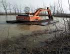 贵港市港北区210型水陆两用挖掘机出租服务价格合理