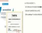 杨浦区五角场专业从事系统集成、IT外包、网络维护