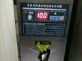 全自动吧台专用开水机