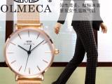 新款镶钻手表批发礼品定制手表机芯石英防水真皮简约品牌时尚手表