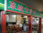 安吉大道苏卢农贸市场茶叶店旺铺转让