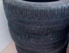 米其林正品轮胎四条打包出售