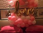 武汉金辉气球布置汉口武昌汉阳生日婚房KTV氦气球拱门