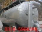 管道设备铁皮保温施工公司岩棉硅酸铝保温工程