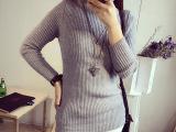 秋季新品女羊毛衫 日韩女装 秋季针织打底衫女 针织衫女式 女装秋