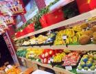 果缤纷水果店教您做好水果生意