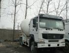 转让 水泥罐车亚特重工急售一批混凝土水泥罐车手续齐全