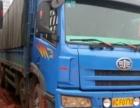 鸿图物流公司便宜处理大量国四解放,欧曼货车首付5万开车