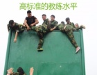 河南智酷拓展训练,传递中国智慧,点燃炫酷人生