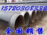 输水用防腐钢管厂家 采购最佳选择