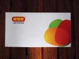 河南广告抽纸 河南湿巾定制 餐巾纸定制 礼品抽纸厂家