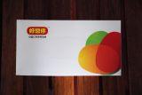 郑州抽纸厂家 手提袋定制 湿巾定制 广告盒抽 印标方巾