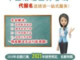 佛山广东2020年助理医师报名条件查询