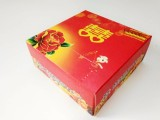 甘肃广告盒抽纸加工定做厂天水盒抽纸批发定制兰州盒抽纸印刷