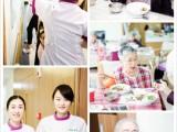长沙开福区优质老人照护养老公寓 开福区养老院