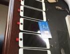 丹东新起点科技完美修复各种手机碎屏幕.出售置换
