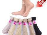 w002包邮厂家夏季男女超薄短丝 袜天鹅绒时尚休闲水晶短袜子批发