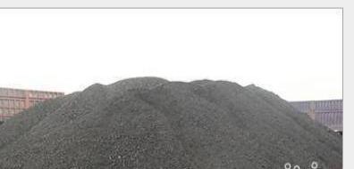 辽宁沈阳原煤、辽宁沈阳煤炭、辽宁沈阳无烟煤、型煤