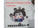 景德镇衣服照片打印机萍乡小型的衣服印照片摆摊的设备多少钱一套