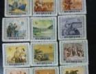 第三套旧钱币,邮票,粮票