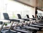 转让营业中健身房