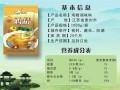 香港龙兴食品品牌料祖调料鸡精味精招大区代理