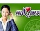 欢迎进入-华帝芜湖热水器(各区)芜湖 售后服务总部电话