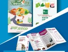 成都DM单/单页/折页/设计印刷, 不干胶/标签/设计印刷