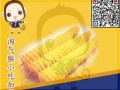 小吃技术培训特色小吃蛋黄玉米制作技术教学