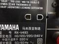 原装进口雅马哈RX-V493功放。