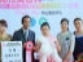 江苏 西安时尚宠物美容学校CKU指定培训单位