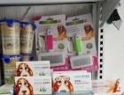 宠物用品批发零售
