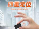 台东远程录音GPS,免安装GPS,汽车gps定位器