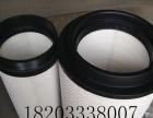 厂家直销K2841空气滤芯木浆全胶滤纸防水防尘正品