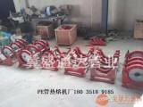 太原PE管热熔机160-315PE管专用焊机