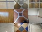 瓷砖美缝 广州洁博士环保 专业施工样板图