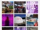 球幕影院租赁灯光互动体验装置光影迷宫无限星空镜花宫